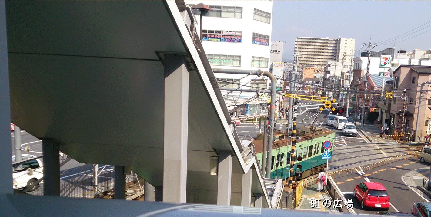 京阪石山駅 歩道高架橋