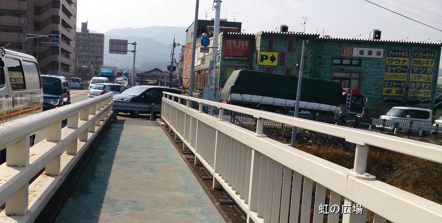 唐橋・松原国道口付近