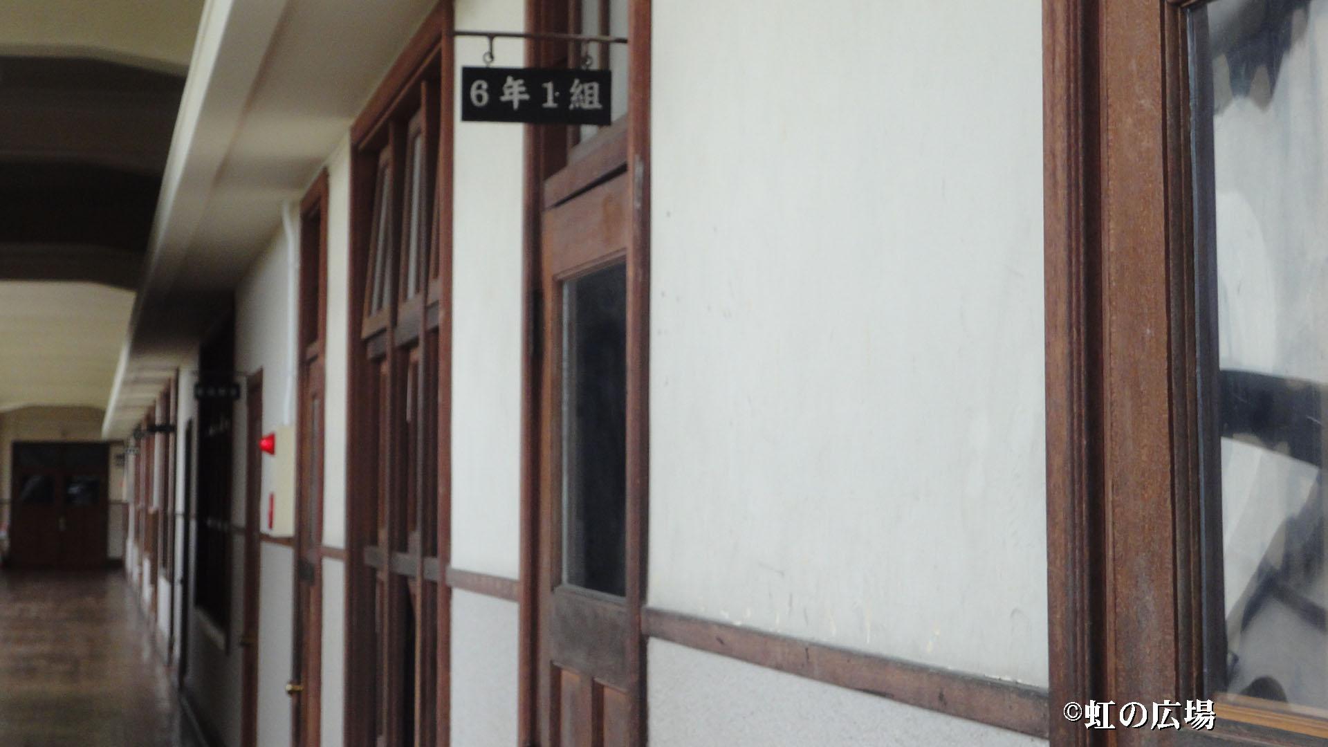 教室棟廊下