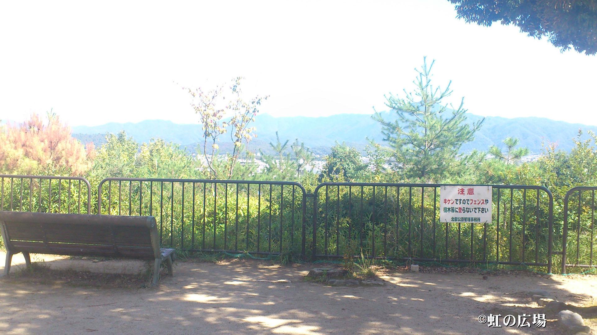 船岡山公園