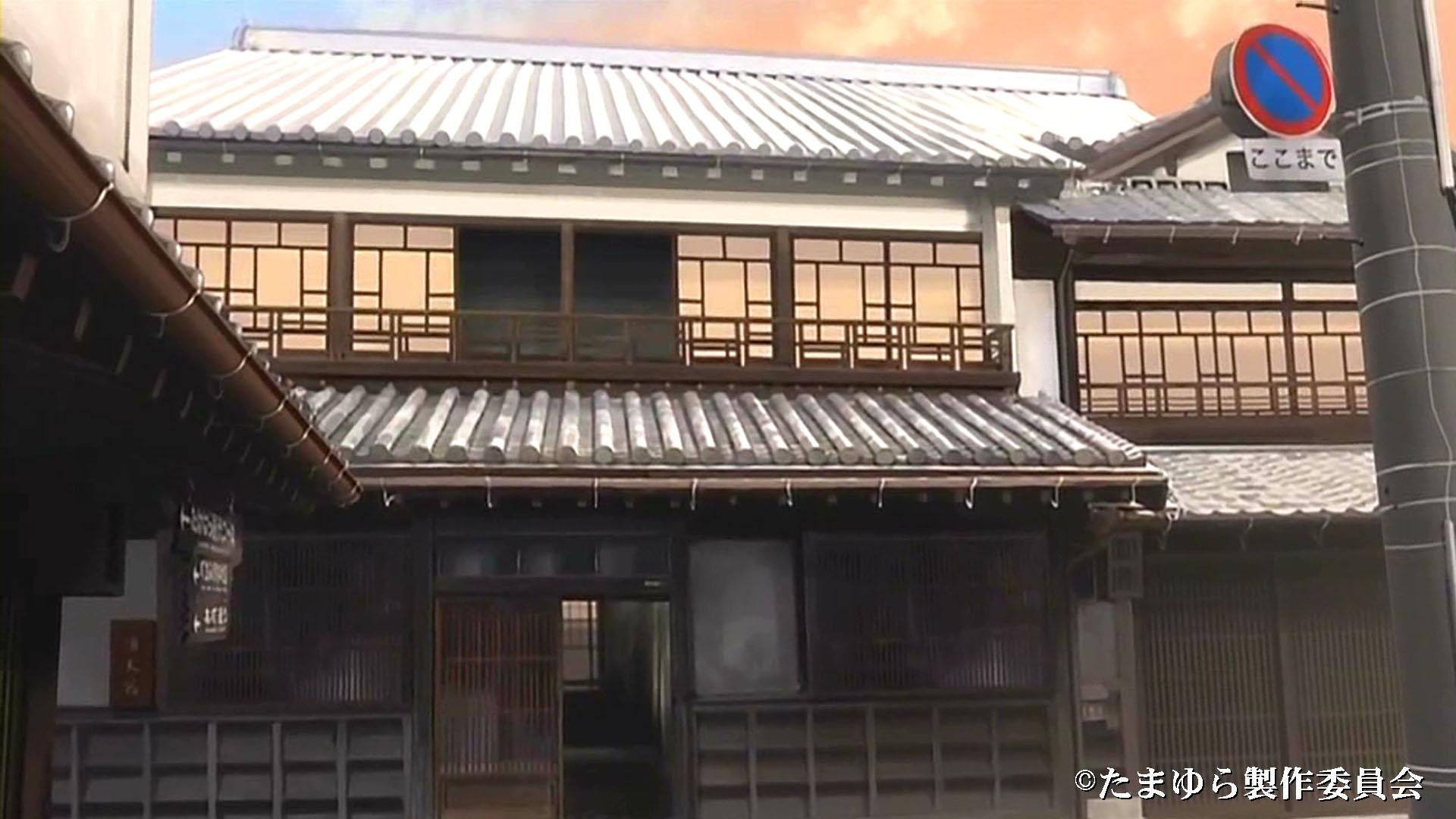 笠井邸(正面)<10話>
