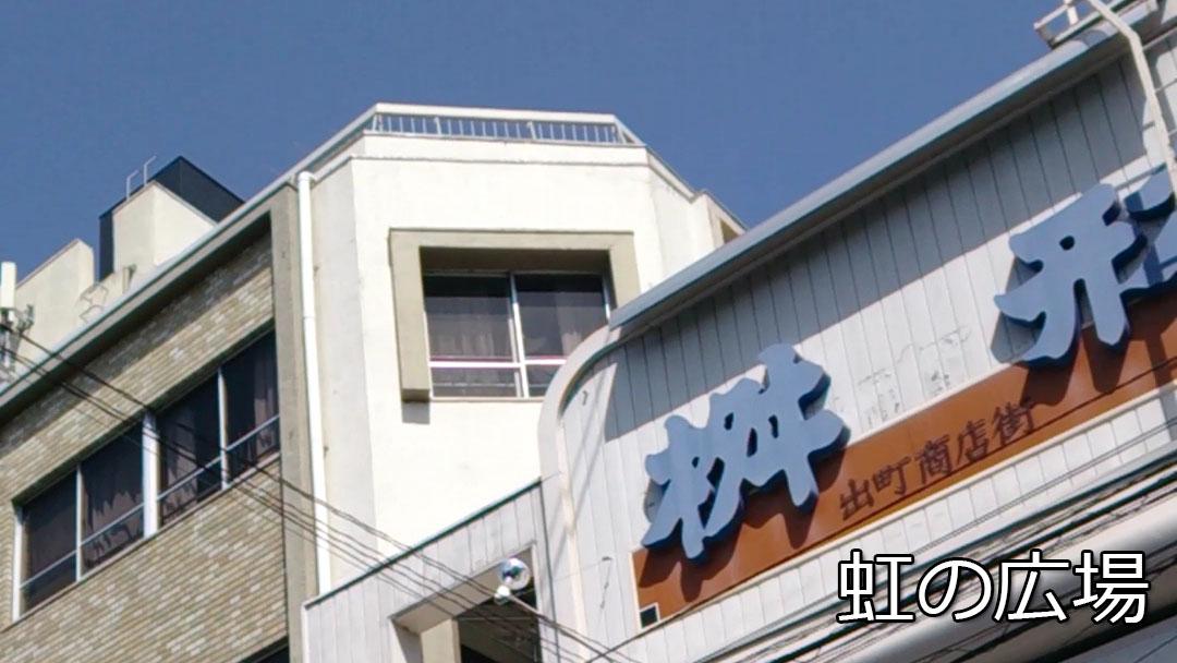 商店街寺町側入口