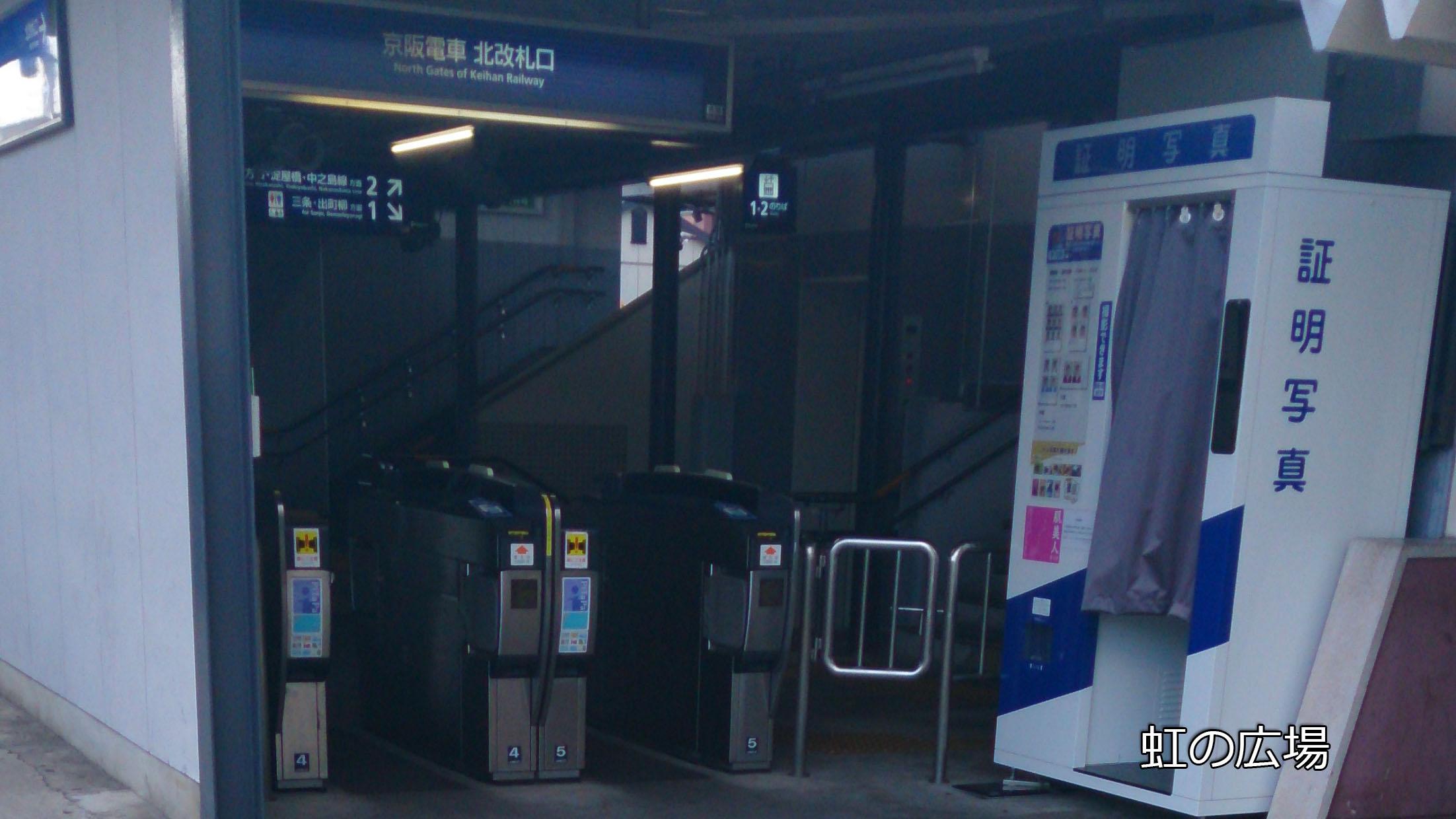 京阪藤森駅改札